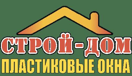 СТРОЙ-ДОМ